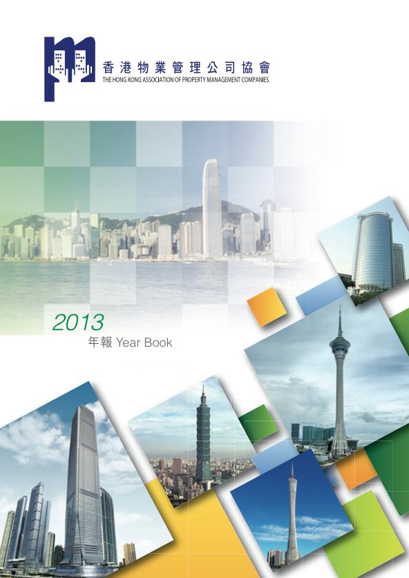 annualreport_2011